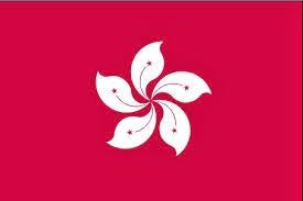 bandiera hk